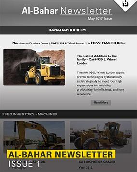 Al-Bahar May 2017 Newsletter
