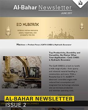 Al-Bahar June 2017 Newsletter
