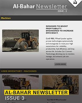 Al-Bahar July 2017 Newsletter