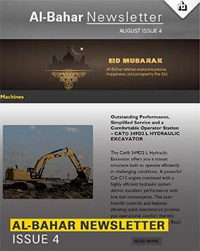 Al-Bahar August 2017 Newsletter