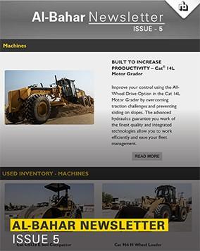 Al-Bahar September 2017 Newsletter