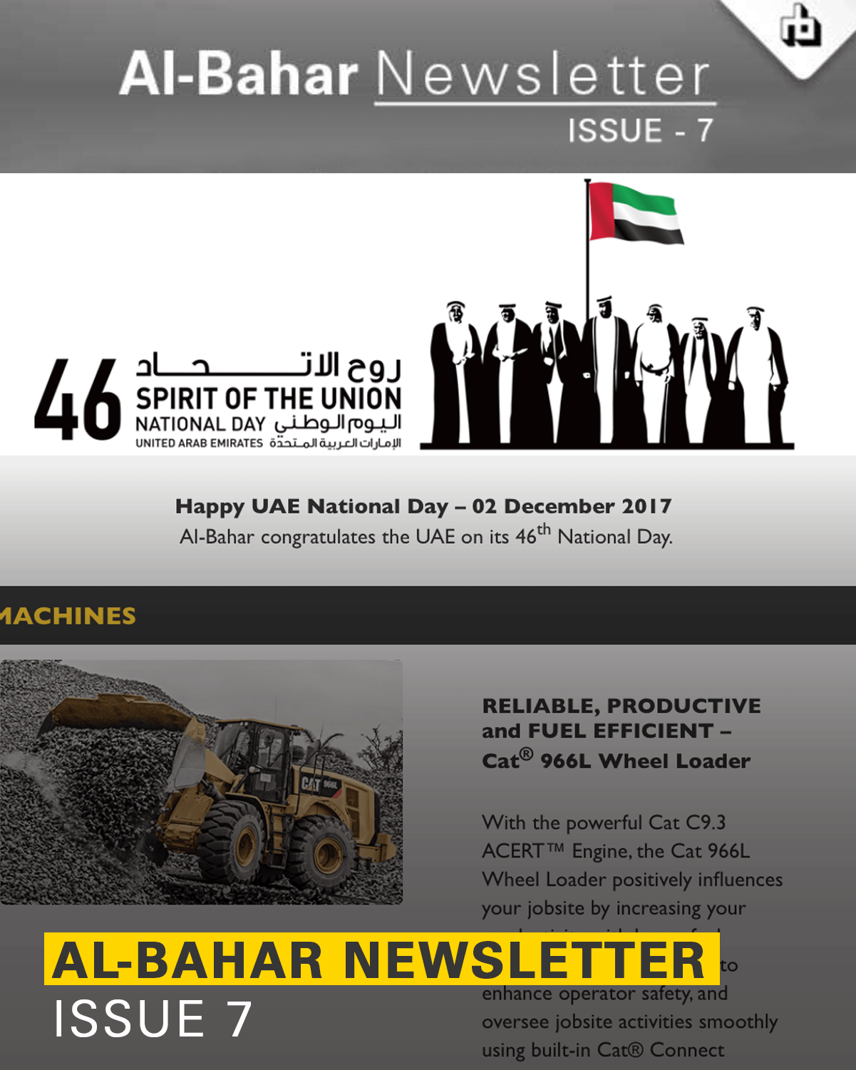 al-bahar-2017-newsletter-issue-7