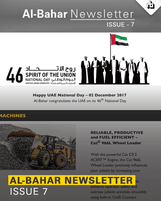Al-Bahar November 2017 Newsletter