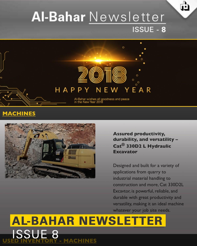Al-Bahar December 2017 Newsletter
