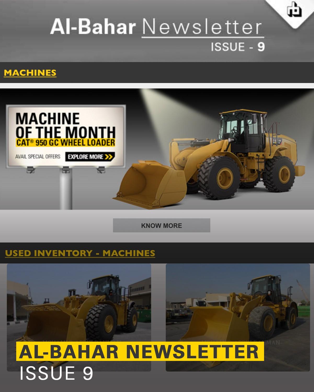 Al-Bahar January 2018 Newsletter