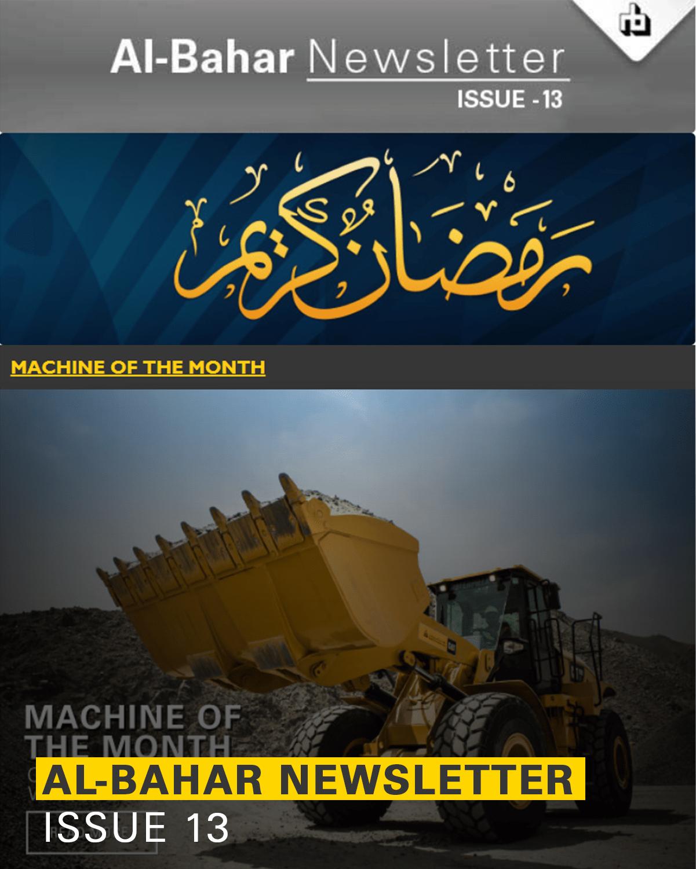 Al-Bahar May 2018 Newsletter