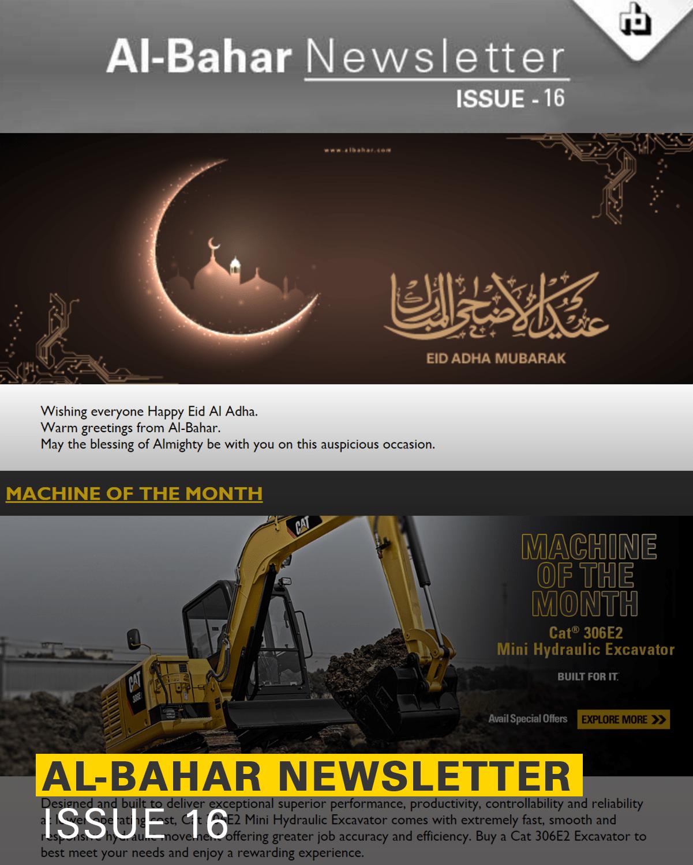 Al-Bahar August 2018 Newsletter