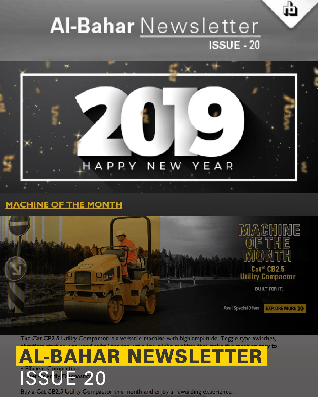 Al-Bahar December 2018 Newsletter