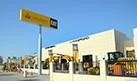 Al-Bahar Extends Its Reach in Oman - Opens a New Branch at Sohar