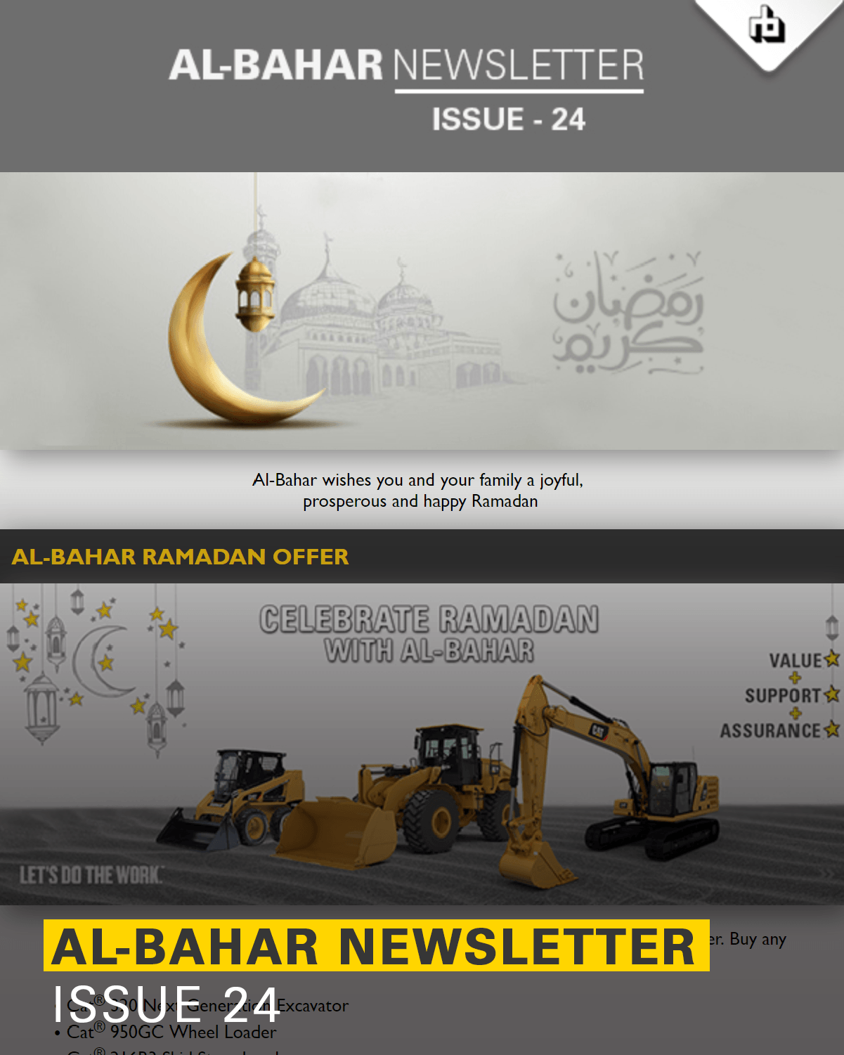 al-bahar-april-2019-newsletter-3