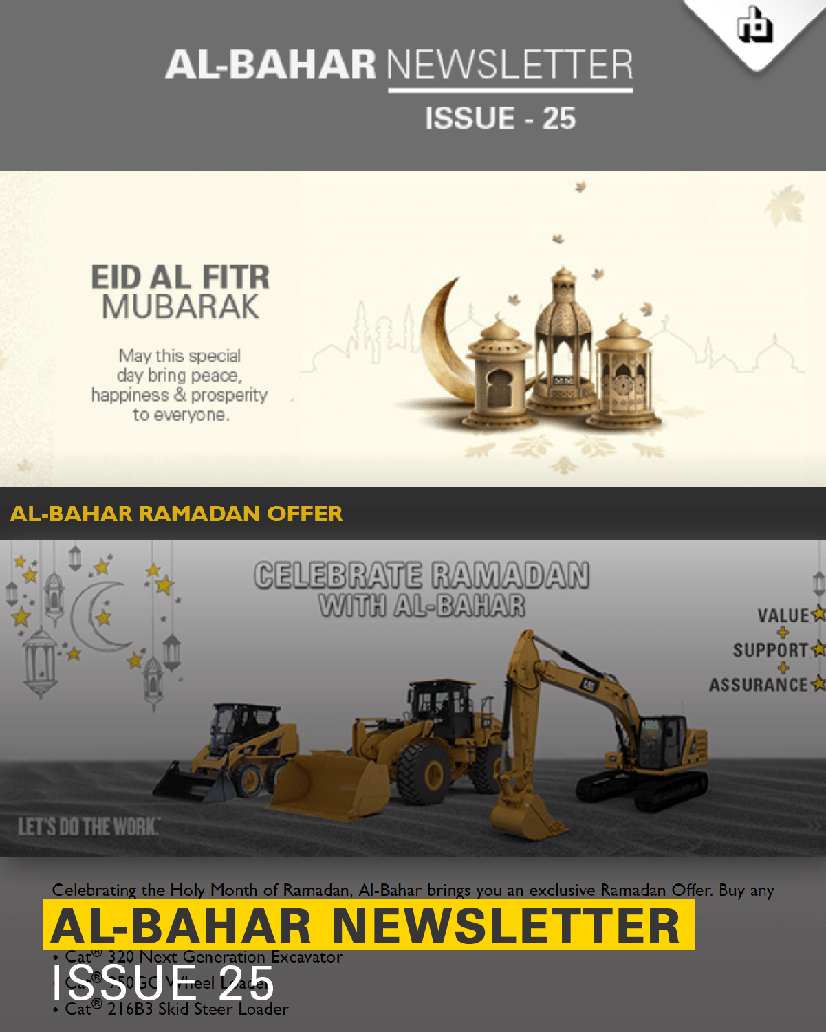 al-bahar-may-2019-newsletter-2
