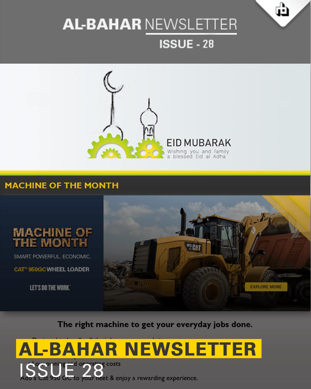 Al-Bahar September 2019 Newsletter