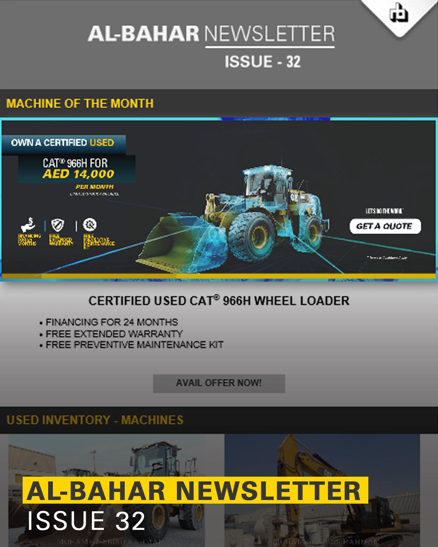 Al-Bahar March 2020 Newsletter