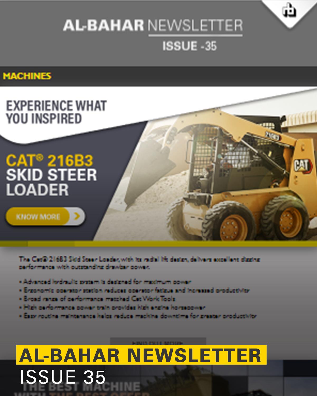Al-Bahar August 2020 Newsletter