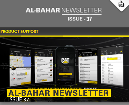 Al-Bahar December 2020 Newsletter