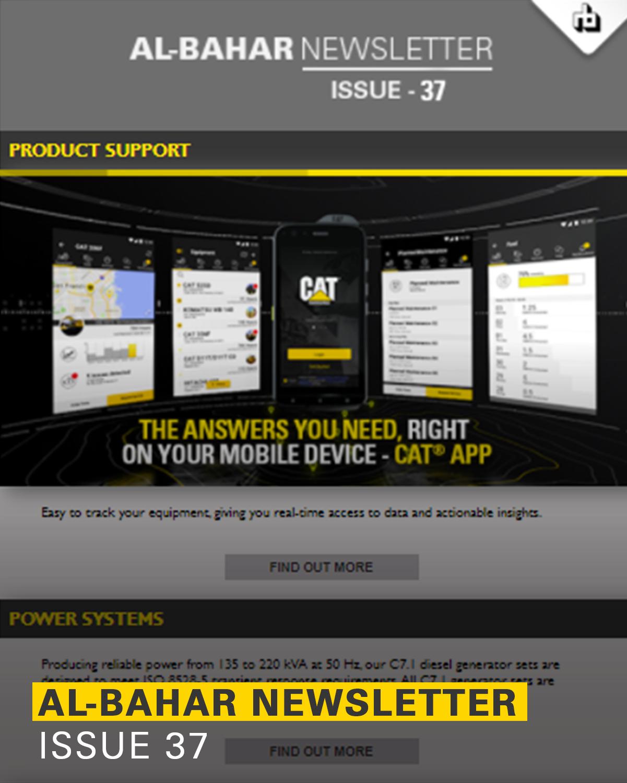Al-Bahar December 2020 Newsletter