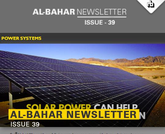 Al-Bahar February 2021 Newsletter