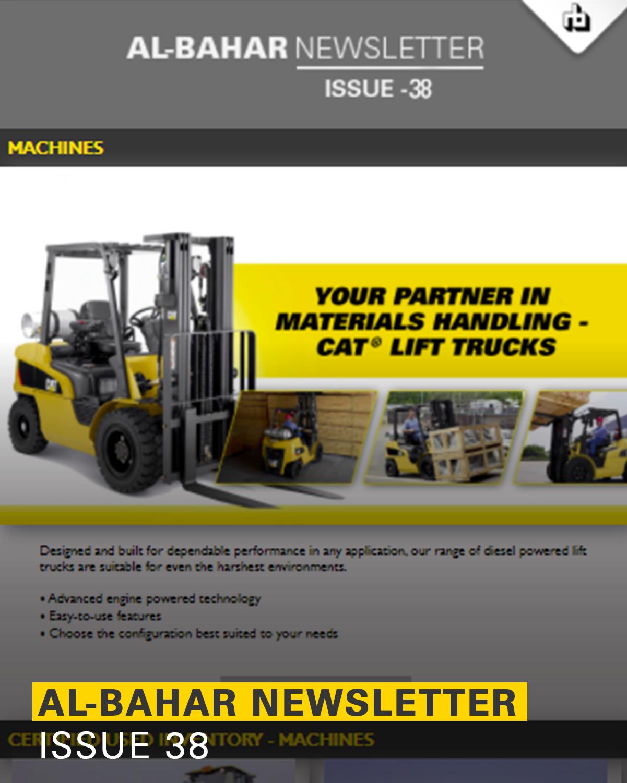 Al-Bahar January 2021 Newsletter