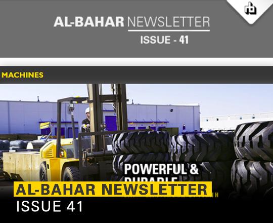 Al-Bahar July 2021 Newsletter