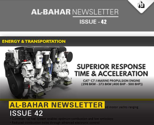 Al-Bahar September 2021 Newsletter